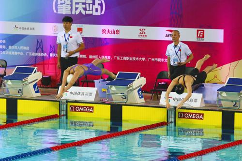 """【广东工商】2021年""""中国体育彩票""""中国游泳争霸赛(肇庆站)在我校举行"""
